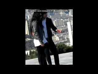 «♥» под музыку Марат & Мелик Пашаян - Ты [2011]. Picrolla