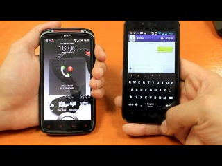 Exploiting Viber to bypass lock screen of HTC Sensation XE -w
