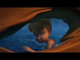 Феи: Загадка пиратского острова - Капитан Зарина