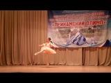 Вариация Фея Щедрости из балета