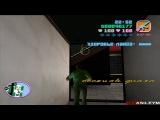 Прохождение GTA Vice City. Миссия №22 - Вычищение / Rub Out
