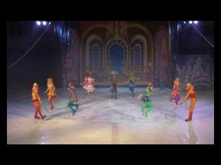 Московский Цирк на льду имени Никулина на Цветном бульваре. Проморолик