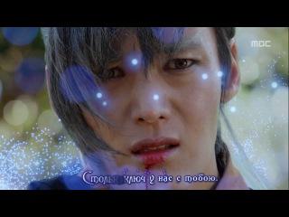 [RUS KARA] My Eden (kor) - Yisabel(Gu Family Book OST)