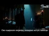Демоны Да Винчи. Тизер-трейлер 2 сезона (RUS SUB by Breathe)