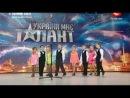 Украина мае талант 3 - гала - концерт -подборка - дети