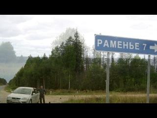 «деревня» под музыку М. Березуцкий - Про деревню. Picrolla