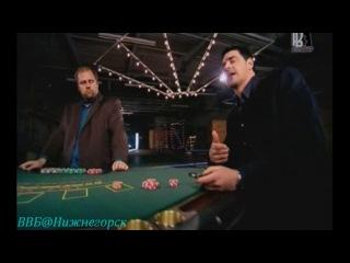 BBC «Настоящее жульничество» (02 серия) (Документальный, 2008)
