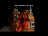 «Тверия любви» под музыку Bruno Mars - Runaway Baby(OST Секс по дружбе / Friends with Benefits). Picrolla