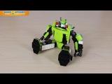 Конструктор LEGO Creator 3 in 1 (Лего Криэйтор) «Крутой робот»