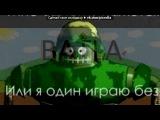 «Народное творчество» под музыку PSY (новая песня) - Right Now . Picrolla
