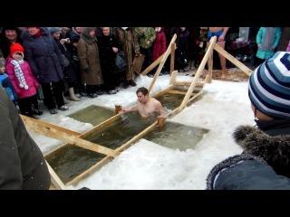 моё купание зимой на крещении))