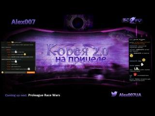 Корея 2 0 Шоуматчи Пролиги TvP TvZ Part 2
