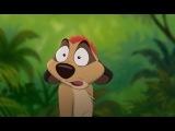 Король Лев 3: Акуна Матата  The Lion King 1½ [2004 , Мультфильм, Комедия, Приключения, Семейный, BDRip]
