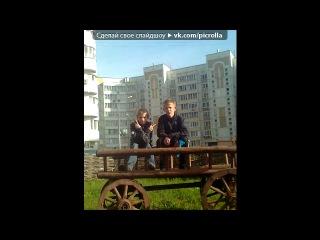 маи лудшие друзья Remix)(Саундтрек к фильму Трансформеры 3). Picrolla