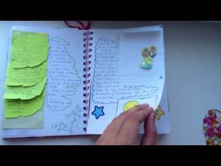 Как сделать в дневнике водопад 467