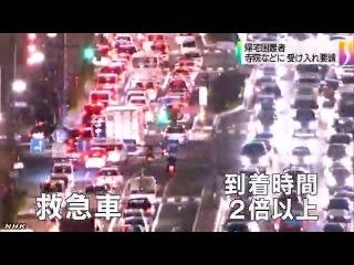 東京都 「災害のときはお寺にも困った人を入れて」
