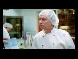 Кухня - 59 серия (3 сезон 19 серия) [HD]