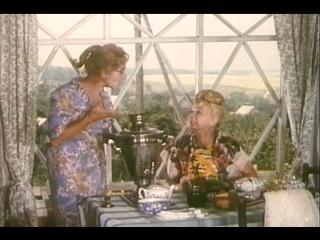 Дача (1973). Чай из самовара. Джаз