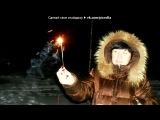 «новый год» под музыку 23:45 feat. 5ivesta Family - Новый год. Picrolla