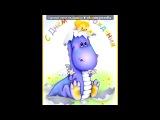 «Мій похресник Максім» под музыку Песня крокодила Гены и Чебурашки - С днем рождения. Picrolla
