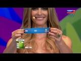 Жеребьёвка финального раунда Чемпионата Мира 2014