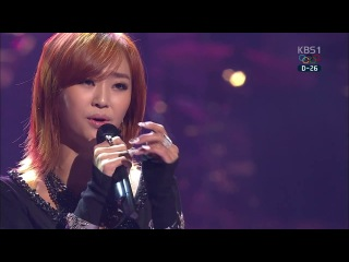 Hyorin (Sistar) - I Will Always Love You @ KBS1 Open Concert (12.01.2014)