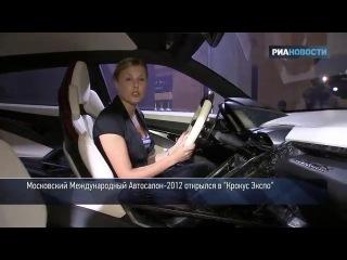 Кросовер Lamborghini и Lada на ММАС 2012