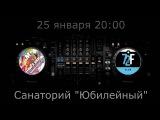 25.01.14 Зимний Кубок М-лиги 2014
