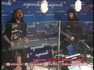 Психея -- Любовь И Вечность @ Москва, Радио Маяк, 09.03.2013