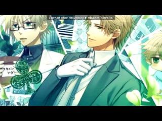 «Со стены Anime Amnesia | Аниме Амнезия» под музыку Nagi Yanagi - Zoetrope ( amnesia op). Picrolla