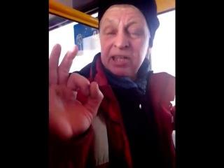 наталья морская пехота в автобусе