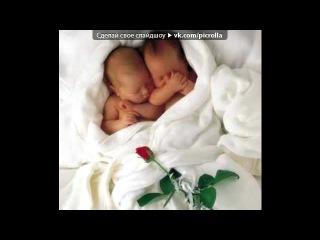 «картинки» под музыку песенка Для самой Красивейшей Брюнетки Кати  - Катя Катенька Катюша Катерина (песня про ♥ Катю ♥ ). Picrolla