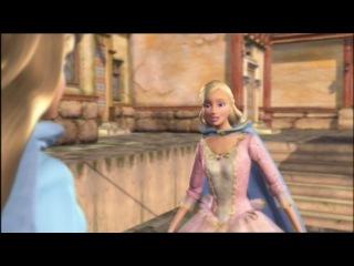 Барби: Принцесса и Нищенка (Русская версия)/ Barbie as The Princess and the Pauper - A girl like you (Rusian)