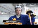 Латвийская сборная начала подготовку к двум контрольным матчам против сборной России Latvijas hokeja izlase uzsākusi gata