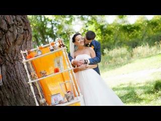 Наша свадьба! 21.09.2012 г.