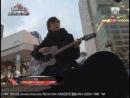 Сынюн играет на улице (SSK2)