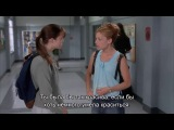 A Walk to Remember (orig + rus subs)