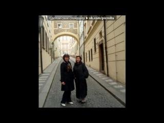 «Прага 2009. Весна и улыбки» под музыку Артемий Спивак - Ночная Прага (муз.А.Спивак). Picrolla