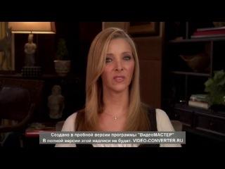 Интернет терапия Мэрил Стрип (на русском)