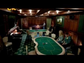 Пока цветет папоротник / серии 10 (13) / 2012 / SATRip / http://vk.com/cinemaddict2012