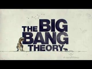 Теория Большого взрыва / The Big Bang Theory 7 сезон все серии на Nenudi.net 1 серия Промо [HD] cthbz 1,2,3,4,5,6,7,8,9,10,11,12,13,14,15,16,17