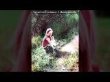 «Косплеи  Наруто » под музыку  Наруто - 2 сезон опенинг 9. Picrolla