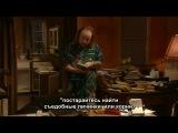 Black Books - 1x05 _rus sub_
