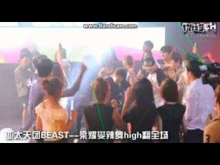 [BTS] BEAST - Touch Love (3D Dance Web Game Theme Song) MV Making #1