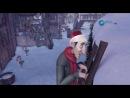 Принцесса-лебедь: Рождество