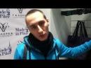 Из чего сделаны сумки марки Leonid Titow?
