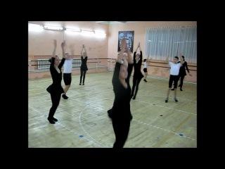 Джастин Бибер Центр Дж.К  наш  любимий  танец))))класно