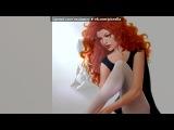 «Персонажи (Часть 1)» под музыку Mis-teeq - Scandalous (из фильма Женщина-кошка). Picrolla