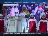 Олимпийский огонь в Чечне. Рамзан Кадыров с заключительным словом:да здравствует Россия! Да здравствует Путин! Да здравствует Олимпиада! Россия вперед! Аллаху Акбар!