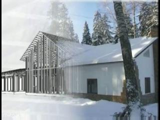 Цены на строительство домов из ЛСТК - укрупненный расчет